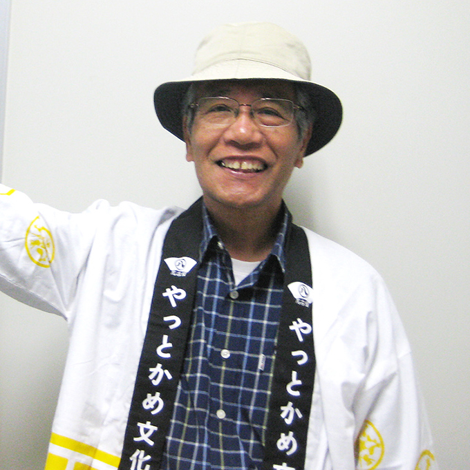 吉岡幸夫さん
