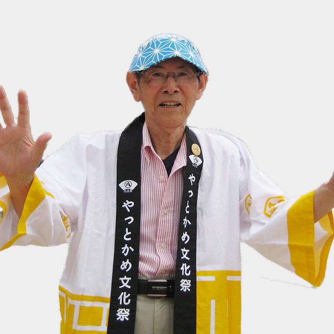 坂下信夫さん