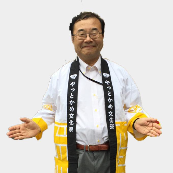 木村有作さん