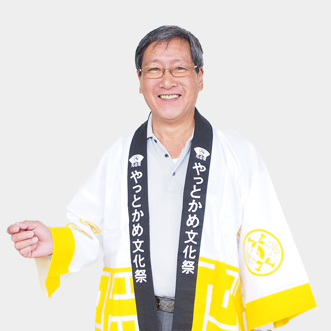 伊藤正博さん