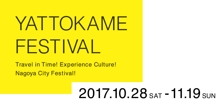 YATTOKAME FESTIVAL Travel in Time! Experience Culture! Nagoya City Festival!