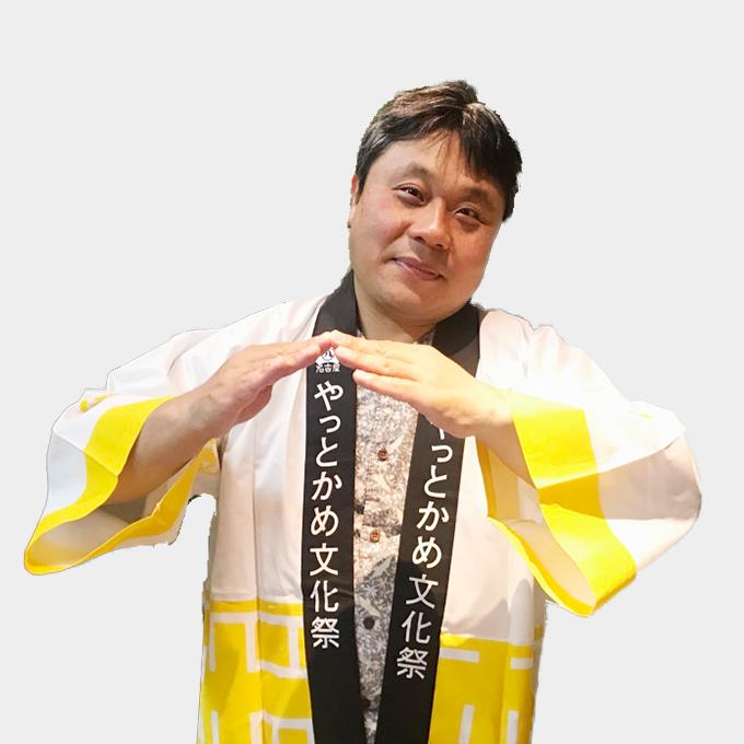 牛田吉幸さん
