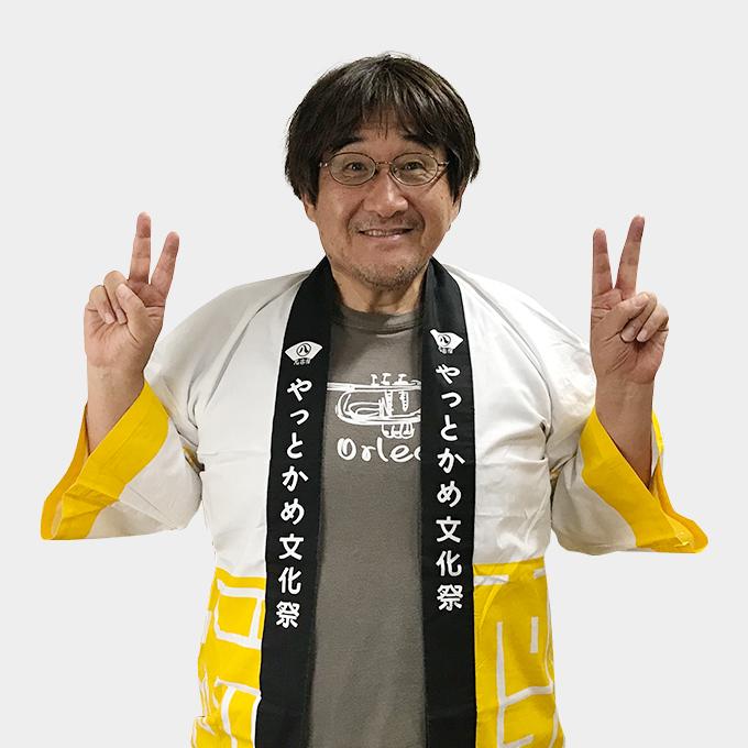熱田三六さん