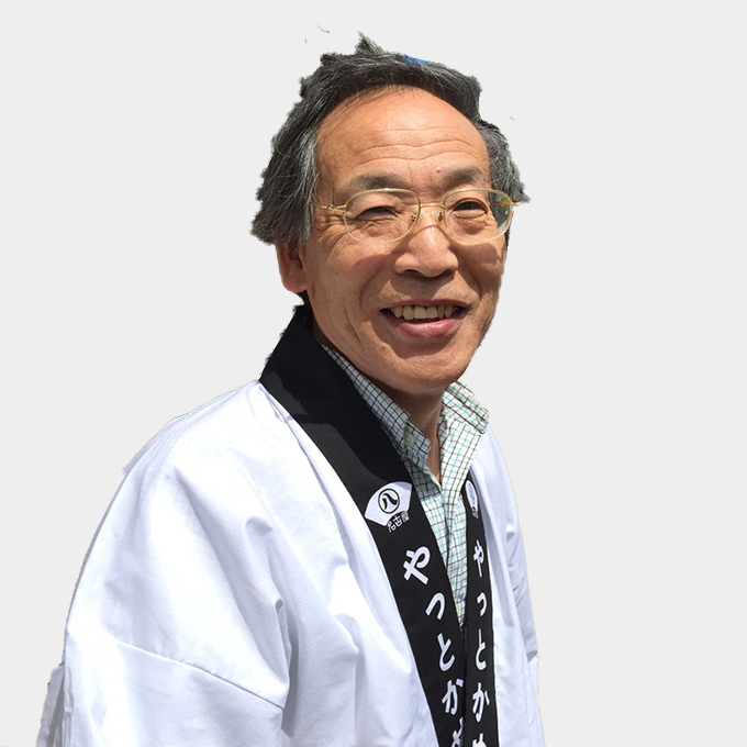 荻須昭大さん