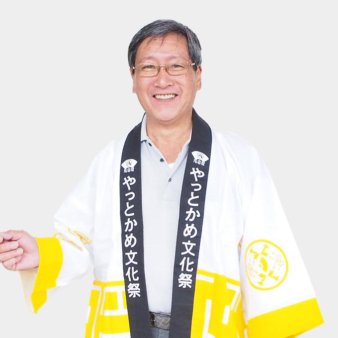 伊藤 正博さん